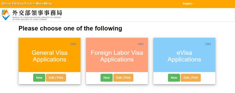 Mẫu chọn loại visa khi điền đơn xin visa Đài Loan