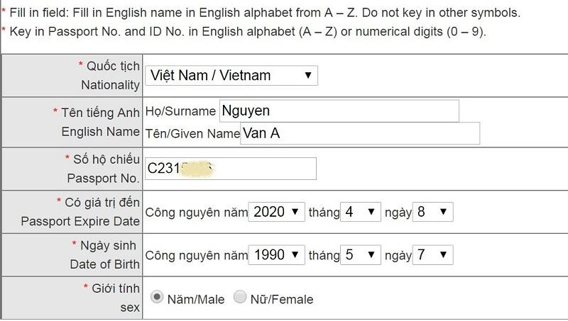 Mẫu đơn đăng ký xin visa online Đài Loan 1