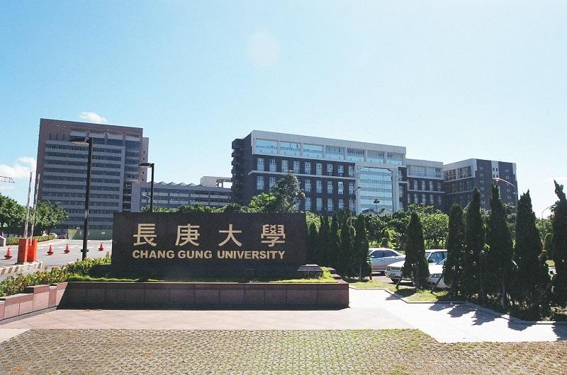 trường đại học Chang gung Đài Loan