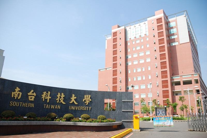 Trường đại học Đài Nam